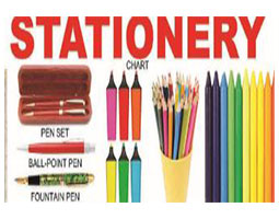Stationery Lists 2020